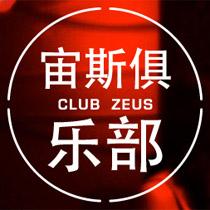 clubzeus